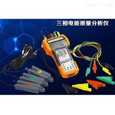 ZY953三相电能质量分析仪
