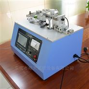 插拔力试验机 电源插头 充电宝测试