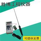 JDC-3沥青测温仪