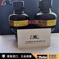 ELM0.75-210/85-AF派克奥莱尔ELM 0.075-250/00/AF蓄能器