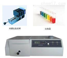 PU3300透明度测定仪
