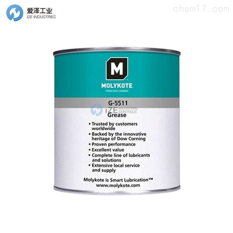 MOLYKOTE润滑脂G-5511