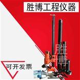 HZ—15多功能混凝土钻孔取芯机