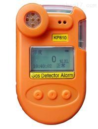 KP810便携式TVOC气体检测仪