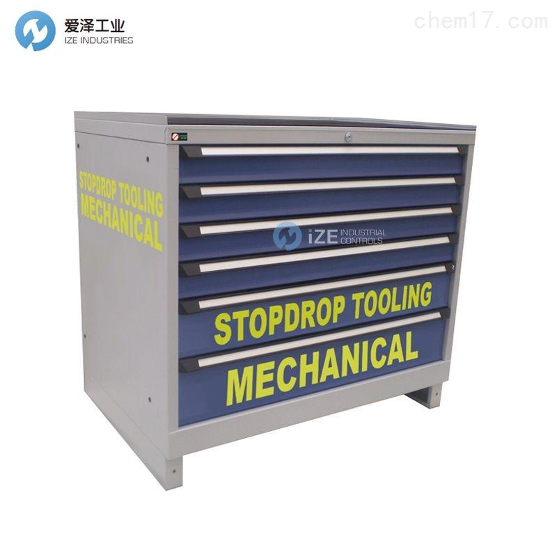 STOPDROP TOOLING高空作业工具SDKITMECH80