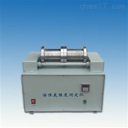 GB7702.3活性炭强度测定仪