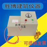 DQM-2针式电动隧道防水板焊缝气密性检测仪