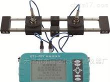 GTJ-FSY混凝土裂缝测深仪技术参数