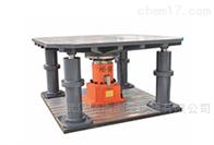 JKSM-Z系列JKSM-Z系列液压振动试验台