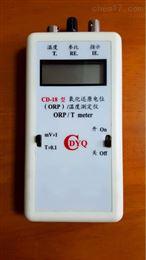 CD-18氧化还原电位(ORP)温度测定仪