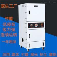 JC-7500 7.5KW砂磨机粉尘配套布袋集尘机