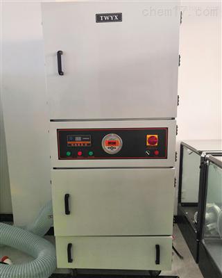 机器人焊接粉尘除尘器