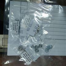 气动膜片阀色谱仪配件1671004-103