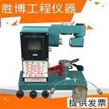 LP-1000光电液塑限测试仪