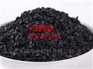 江苏水处理果壳颗粒活性炭厂家直销