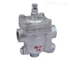 CS11H型自由浮球式蒸汽疏水阀