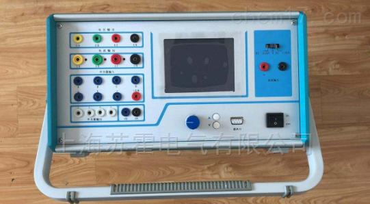 三相继电保护测试仪出厂价