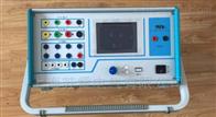 SKJB-3000继电保护测试仪