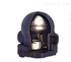 FT14型杠杆浮球式蒸汽疏水阀