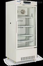 MPR-210 医用冷藏箱