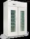 MPR-1010医用冷藏箱