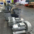 2RB 940-7BH27高压漩涡气泵