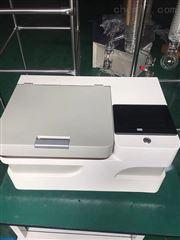深圳水浴定量氮吹仪CYNS-12全自动浓缩仪