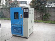 交变高低温湿热试验设备