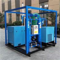 干燥空气发生器电力承装修试设备厂家直销