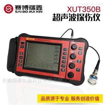 无损探伤XUT350B超声波探伤仪