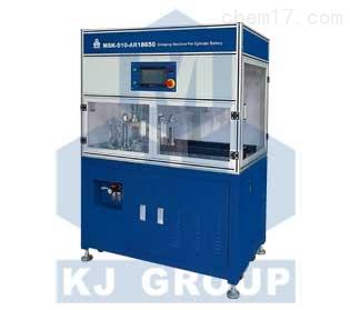 MSK-510-AR18650圆柱型电池封口机