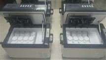 JD-8000D水质采样设备