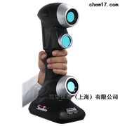 HSCAN 551模具三维检测手持式三维扫描仪