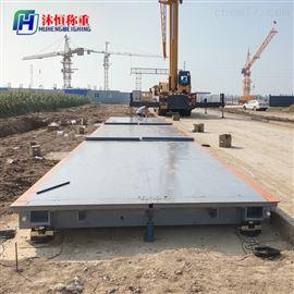 SCS-100t天津塘沽14米100吨电子地磅价格