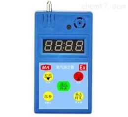 CYH25B矿用氧气检测测定仪