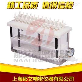 NAI-FXCQY-12A山西固相萃取裝置生產廠家