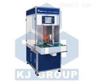 MSK-119-L 加大版切折烫三合一成型机