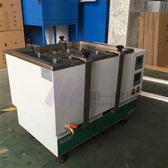 南京水浴血液融浆机CYSC-4水浴化浆机8联