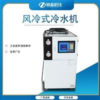 ZLX-08AD小型冷水機制造商