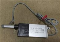 elero管状电机elero办事处