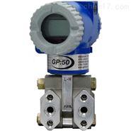 GP50  GPIDP智能数显差压传感器