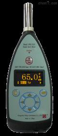 AWA5636AWA5636型声级计