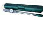 0-30N.m表盘式扭矩扳手