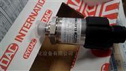 HDA4745型HYDAC压力传感器中国总经销