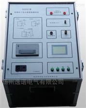 JSJC-B扬州供应变压器介质损耗测试仪(220V)