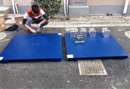 JH-上海佳禾防爆电子地磅-本安型防爆磅秤