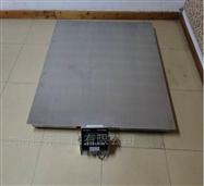 JH-上海5吨防爆磅称-5T防爆电子磅秤厂家