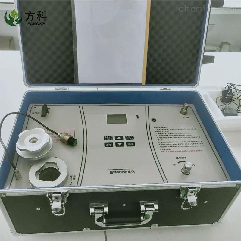 植物水势测定仪器