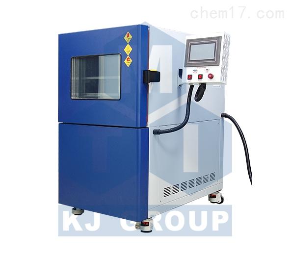 MSK-TE906-80L 电池温度循环试验机