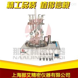 NAI-LHW硫化物酸化吹氣裝置
